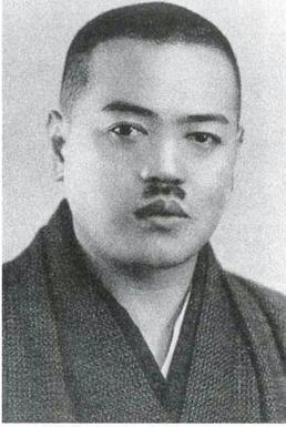Noboru Yamaguchi - Address, Phone Number, Public Records   Radaris
