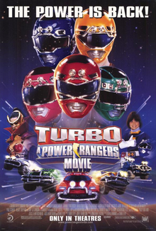 Turbo: A Power Rangers Movie full movie (1997)