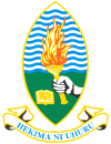 University of Dar es Salaam Logo.png