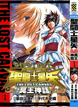 Saint Seiya: The Lost Canvas - Todas as Temporadas - Full HD 1080p