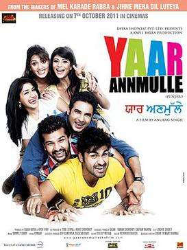 Yaar Annmulle full movie in 480p & 720p