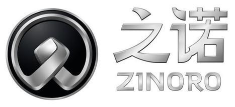 Zinoro Wikipedia