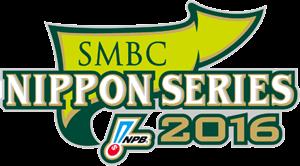 2016 Japan Series