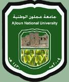 Ajloun National Private University logo.JPG