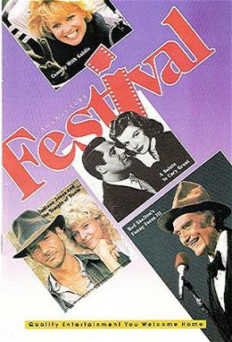Example of Festival's monthly guide provided to subscribers (January 1988).