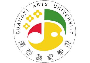 Guangxi Arts Institute Art school in Guangxi, China