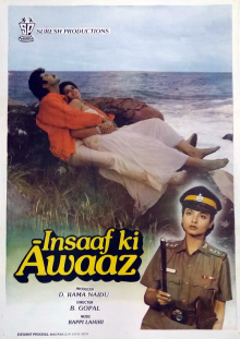 <i>Insaaf Ki Awaaz</i> 1986 film by D. Ramanaidu
