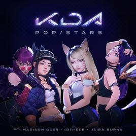 Pop Stars Wikipedia