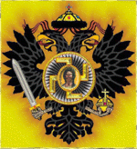 "The symbol of NPF Pamyat with the ""Russian swastika"""