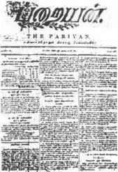 Front page of the Tamil magazine Paraiyan launched by Rettamalai Srinivasan in 1893