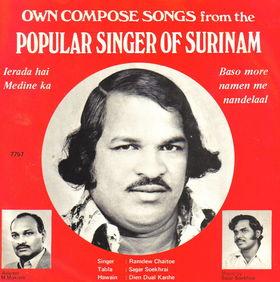 Ramdew Chaitoe Bhojpuri folk singer