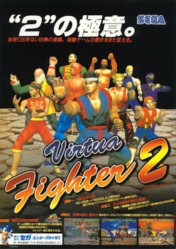 Virtua fighter 2 box Games That Have a Special Place in your Heart