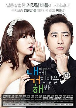 Lie to Me (2011 TV series) - Wikipedia
