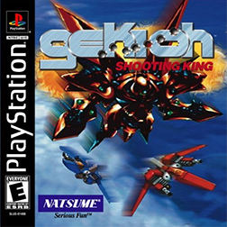 Gekioh - Shooting King Coverart.png