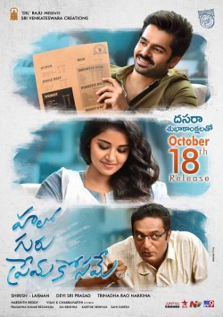 In guru free download movie hindi love the Download Latest