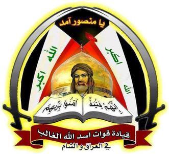 https://upload.wikimedia.org/wikipedia/en/0/02/Liwa_Assad_Allah_al-Ghalib_fi_al-Iraq_wa_al-Sham_logo.jpg