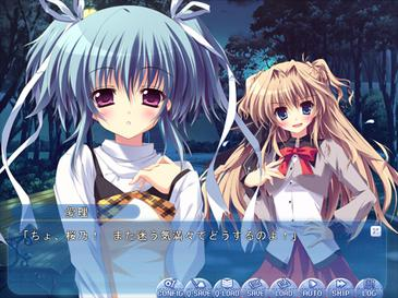 Mashiro Iro Symphony Pc Game