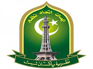 ideology of pakistan essay Ideology for pakistan quotes - 1 i see no comparison between the past and future, both constants share the same ideology for me the present is the truth read more quotes and sayings about ideology for pakistan.
