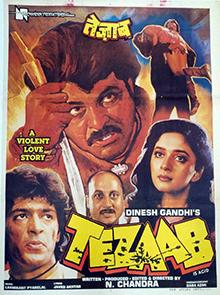 <i>Tezaab</i> 1988 Indian film