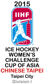 2015 IIHF Womens Challenge Cup of Asia Division I