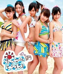 Ponytail to Shushu 2010 single by AKB48
