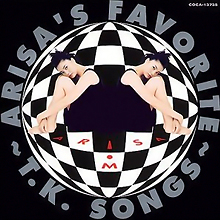 <i>Arisas Favorite: T.K. Songs</i> 1996 greatest hits album by Arisa Mizuki