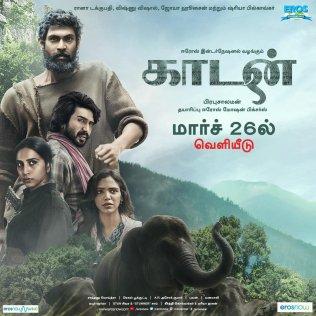 <i>Kaadan</i> 2020 film directed by Prabu Solomon