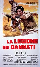 1969 film by Umberto Lenzi