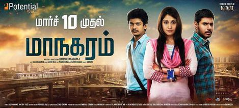 Image Result For Movie Hd Poster