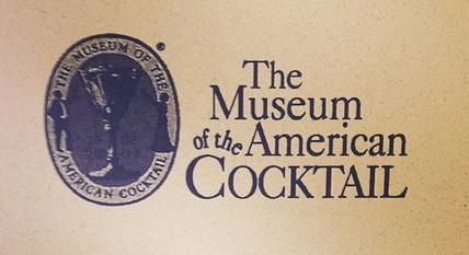 Cocktail Logos Free American Cocktail Logo.jpg