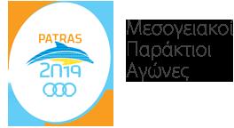 2019 Mediterranean Beach Games