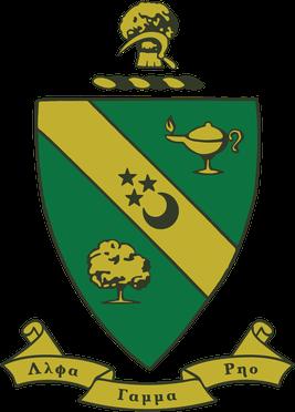 Alpha Gamma Rho Wikipedia
