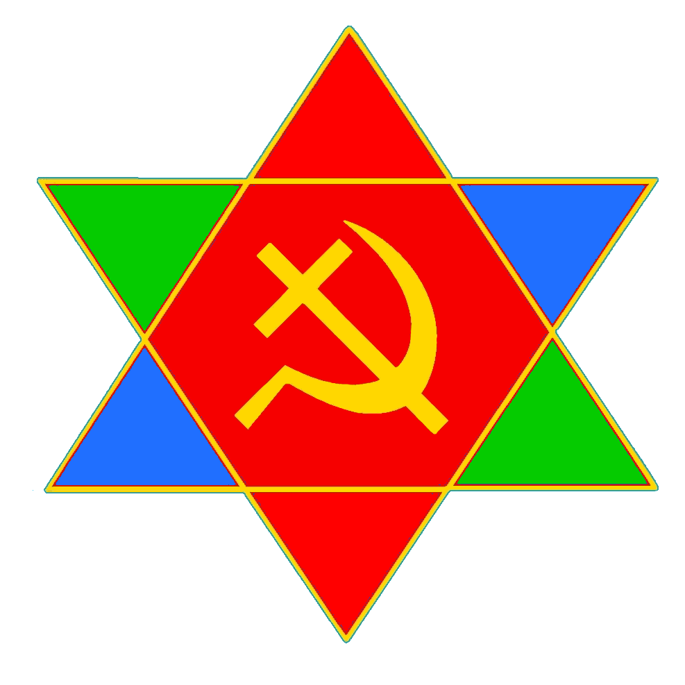 Filechristian Communism New Designg Wikipedia