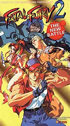 Fatal Fury 2 The New Battle Wikipedia