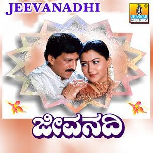 Jeevanadhi movie poster