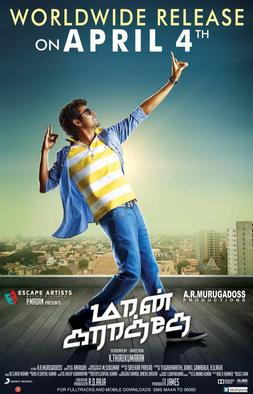 maan karate full movie hd videos 1080