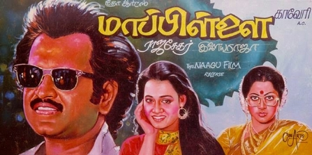 Mappillai 1989 watch online