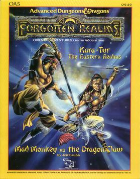 Cover of OA5 Mad Monkey vs The Dragon Claw