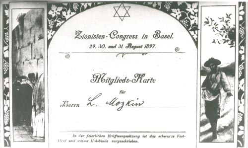 israel - in what language was the first zionist congress in basel in 1897 held