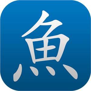 Lambang Pleco dengan karakter tradisional 鱼 yang berarti ikan