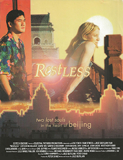 Restless Film