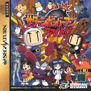 <i>Saturn Bomberman Fight!!</i> 1997 video game