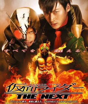 TheNextPoster Kamen Rider The Next DVDRip Eng Sub