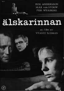 <i>The Mistress</i> (1962 film) 1962 film by Vilgot Sjöman