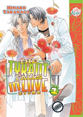 File:Tyrant Falls In Love V1 - Hinako Takanaga - June.jpg
