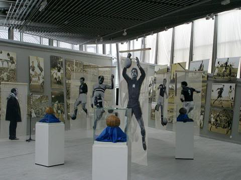 A permanent exhibition that houses historic items of the team in Budapest, Hungary.