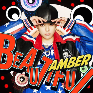 <i>Beautiful</i> (EP) 2015 EP by Amber