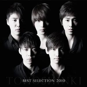 <i>Best Selection 2010</i> 2010 greatest hits album by Tohoshinki
