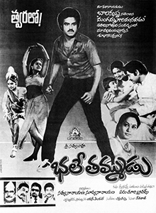 <i>Bhale Thammudu</i> (1985 film) 1985 film
