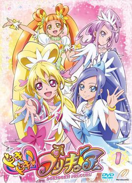 List of Glitter Force Doki Doki episodes - Wikipedia